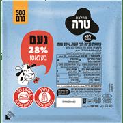<!--begin:cleartext-->₪ קנה גבינה צהובה נעם ואקום28% 500 גרם במחיר 21.90 ₪ במקום 26.90<!--end:cleartext-->