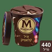 <!--begin:cleartext-->₪ קנה ממגוון גלידה מגנום בטעמים 440 מ''ל במחיר 16.90 ₪ במקום 21.90<!--end:cleartext-->