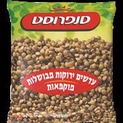 <!--begin:cleartext-->₪ קנה ממגוון חומוס/שעועית/עדשים מבושלים 800 גרם במחיר 16.90 ₪ במקום 18.70<!--end:cleartext-->