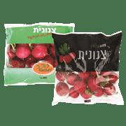 <!--begin:cleartext-->₪ קנה 2 יחידות ממגוון ירקות במחיר 8<!--end:cleartext-->