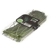 <!--begin:cleartext-->₪ קנה 2 יחידות ממגוון צמחי תבלין שופרסל במחיר 10<!--end:cleartext-->