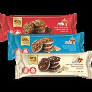 <!--begin:cleartext-->₪ קנה 3 יחידות ממגוון עוגיות שוקוציפס 180 גרם עלית במחיר 20<!--end:cleartext-->