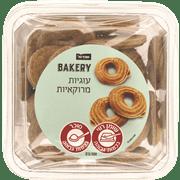 <!--begin:cleartext-->קנה 2 יחידות ממגוון עוגיות מרוקאיות 500 גרם קבל את השני ב- 10 ₪ הנחה (הזול מביניהם)<!--end:cleartext-->