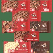 <!--begin:cleartext-->₪ קנה 8 יחידות ממגוון טבלאות שוקולד שטראוס גרופ בע''מ(עלית) במחיר 36.90<!--end:cleartext-->
