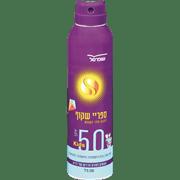 ספריי להגנה מהשמש SPF50 שופרסל