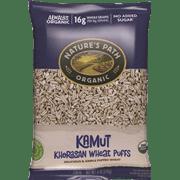 <!--begin:cleartext-->₪ קנה ממגוון פצפוצי אורז/חיטה אורגני וגה 170 גרם במחיר 15.90 ₪ במקום 18.90<!--end:cleartext-->