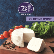 <!--begin:cleartext-->קנה ממגוון גבינה צפתית רכה במשקל מחלבות גד מחיר לפי ב 49 ₪ לק''ג<!--end:cleartext-->