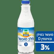 חלב יטבתה מועשר3% בקבוק 1 ליטר
