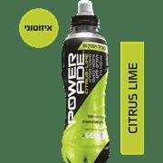 <!--begin:cleartext-->קנה משקה פאוורייד בטעם הדרים 500 מ''ל ,ב 90% הנחה<!--end:cleartext-->