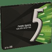<!--begin:cleartext-->₪ קנה 2 יחידות ממגוון מסטיקים טעמים שונים FIVE במחיר 10<!--end:cleartext-->