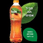 <!--begin:cleartext-->₪ קנה 3 יחידות ממגוון תה קר פיוז תה במחיר 15<!--end:cleartext-->