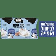 <!--begin:cleartext-->₪ קנה 2 יחידות גבינת טוב טעם 3% שומן טרה 250 גרם במחיר 20<!--end:cleartext-->