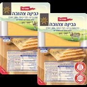 <!--begin:cleartext-->₪ קנה 2 יחידות גבינה צהובה 28% שופרסל 200 גרם במחיר 11.90<!--end:cleartext-->