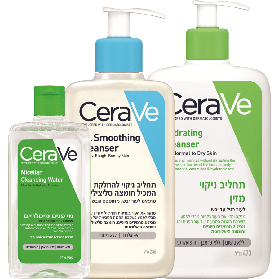<!--begin:cleartext-->קנה ממגוון סרווה CeraVe ,קבל 20% הנחה<!--end:cleartext-->
