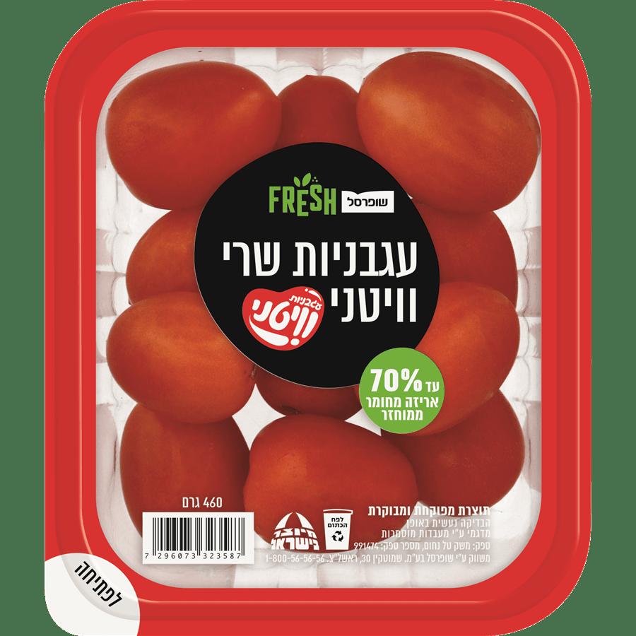 <!--begin:cleartext-->₪ קנה 2 יחידות ממגוון 40-ירקות במחיר 17<!--end:cleartext-->