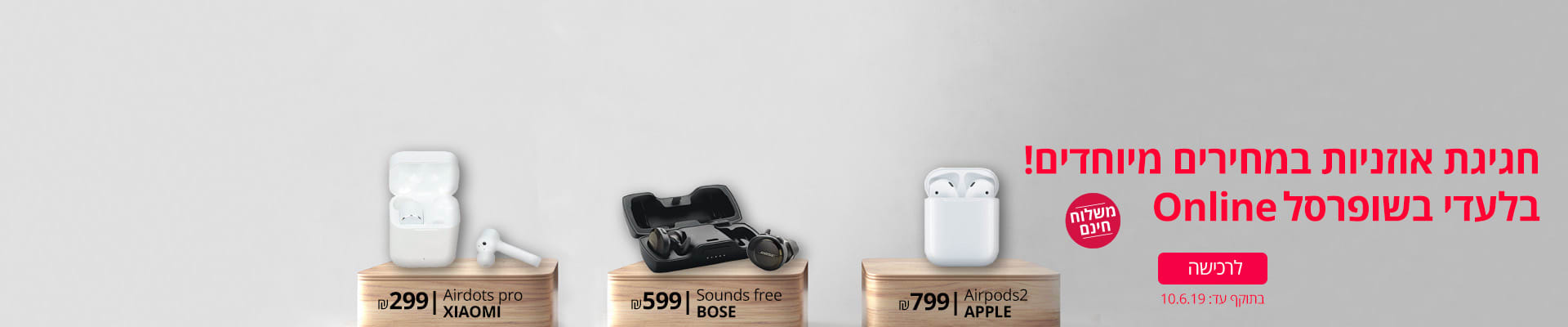 earphones-wood.jpg