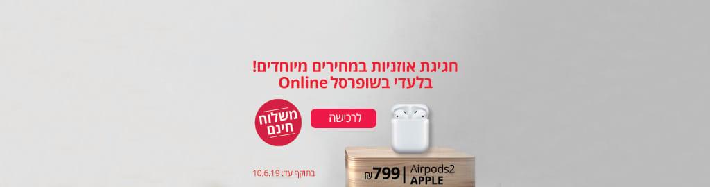 earphones-wood-1024-270.jpg