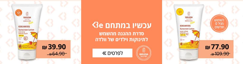 102493_be_banner_c1_1024x270_v4.jpg