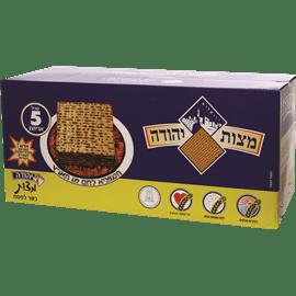 מצה יהודה כשר לפסח