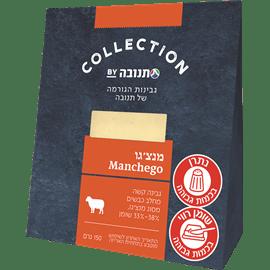 גבינת מנצ'גו פלח