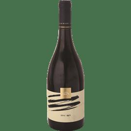 יין אדמה 2 רעם