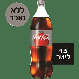 קוקה קולה דיאט בקבוק