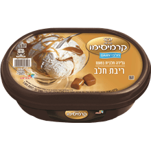 גלידה קרמיסימו ריבת חלב