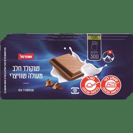 שוקולד חלב שופרסל