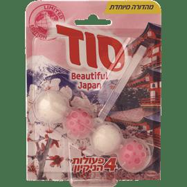 סוד כדוריות לאסלה יפן