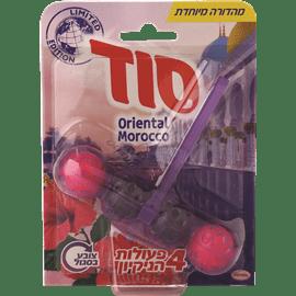 סוד כדוריות לאסלה מרוקו