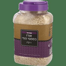 אורז בסמטי בצנצנת שופרסל