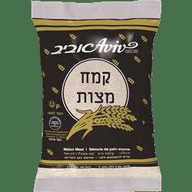 קמח מצה בשקית כשר לפסח