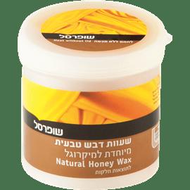 שעווה דבש טבעית למיקרו