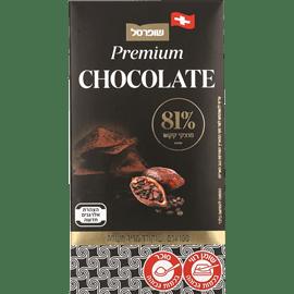 שוקולד מריר 81% קקאו