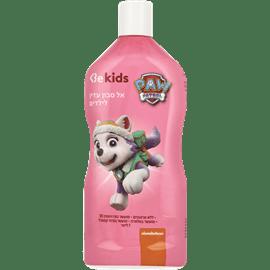אל סבון ההרפתקאות בנות