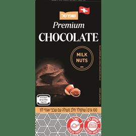 שוקולד חלב עם אגוזי לוז