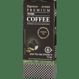 קפסולות קפה עם הל
