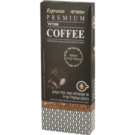 קפסולות קפה שוקולד מריר