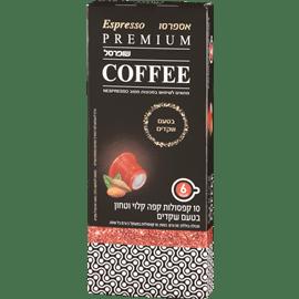 קפסולות קפה בטעם שקדים