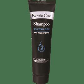 שמפו ללא מלחים רגיל