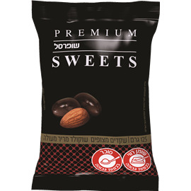 שקדים מצופים שוקולד מריר