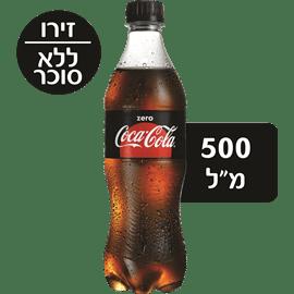 קוקה קולה ZERO בקבוק