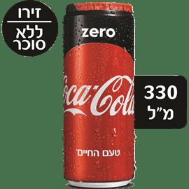 סליק קוקה זירו
