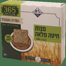 מצות יהודה מקמח מלא