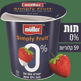יוגורט סימפלי תות 0%
