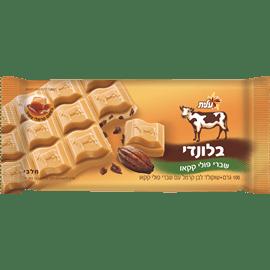 שוקולד בלונדי ניבס קקאו