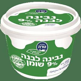 גבינה לבנה 9%