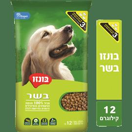 בונזו מחולק מזון לכלב