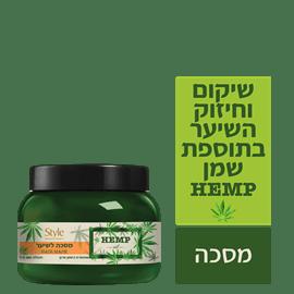 מסכה לשיער hemp oil