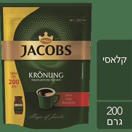 קפה ג'קובס קרוננג ריפיל